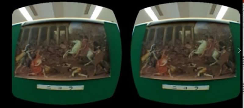 This shows a scene on VR glasses